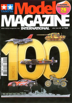 modelmag Tamiya Model Magazine 100