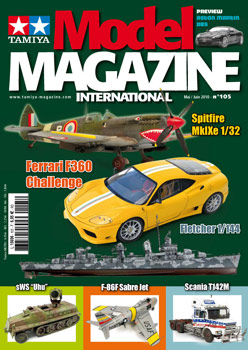 modelmag Tamiya Model Magazine 105