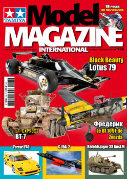 modelmag Tamiya Model Magazine 108