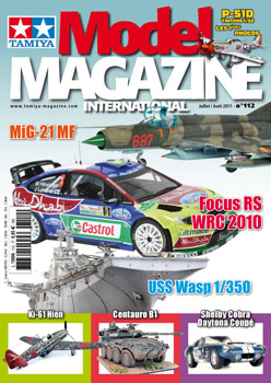 modelmag Tamiya Model Magazine 112